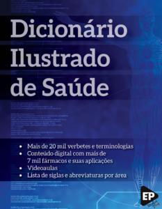 Dicionário Ilustrado de Saúde